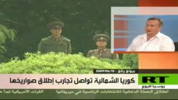 كوريا الشمالية تطلق صاروخين وتواصل فى اطلاق صواريخها