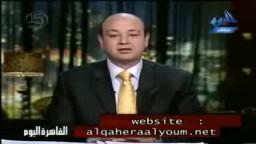 الأهلي فاكهة مصر
