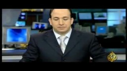 تعليق الدكتور عبد المنعم أبو الفتوح على إتهامات أمن الدولة