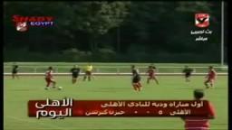 أهداف أولى مباريات النادي الأهلي الوديه