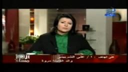 والد مصرية قتلها متطرف ألمانى - الخارجية لم تفعل شيئا لنا