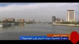 نظام الطوارئ المصري: ملف التوريث قبل امن مصر القومي