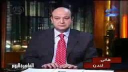عمرو أديب وتعليقه علي مباراة مصر وروندا 3