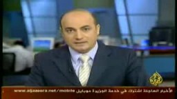 -واشنطن تلمح بعدم اعتراضها على عمل عسكري صهيوني ضد إيران وطهران تحذر تل أبيب