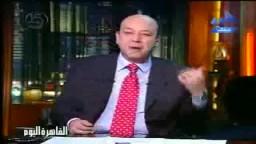 تعليق الجمهور على مبارة مصر روندا