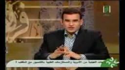 الدكتور محمد  عمارة وحوار عن الشبهات المثارة عن تعدد الزوجات