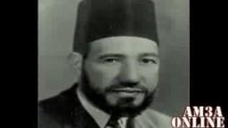 فيلم وثائقى عن الاخوان المسلميين