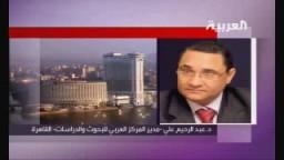 القاهرة تظبط خلية ارهابية خططت لضرب سفن بقناة السويس