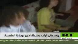 مراهقتان يحترفون موسيقى الراب كوسيلة نضالية فلسطينية