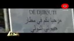 أول حوار مع القراصنة داخل الصومال