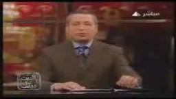 نشرة اخبار البيت بيتك مع تامر امين وسيد ابو حفيظة حلوة جداا