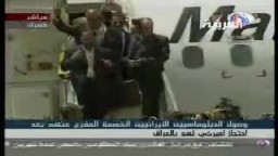 استقبال حافل فى ايران لدبلوماسيها بعد عاميين من اعتقالهم بالعراق