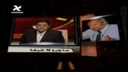 اسقاط الجنسية عن سعد الدين ابراهيم موضوع للمناقشة