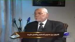 لقاء فضيلة المرشد مع قناة الحوار ج 2