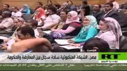 مصر.. الشبكة العنكبوتية تصبح ساحة سجال بين المعارضة والحكومة