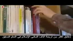 طبيب ألمانى يحب الإسلام