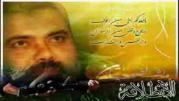 الشهيد القسامى طلال عابد حمساوى مايهاب  الموت