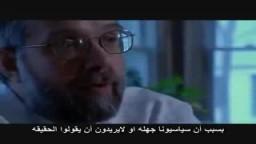 ضابط فى السى  اى اية يقول اننا نخسر الحرب مع الاسلاميين