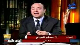 خناقة على الترافع عن هشام طلعت مصطفى