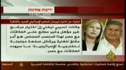 9-العدو الصيهوني ليبرمان يعين سفير صهيوني عسكري وليس  دبلوماسي بالقاهرة