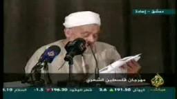 شعر الشيخ امين  الديب