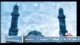 نشيد إلهى للشيخ مشاري راشد