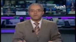 نجاة السفير الأمريكي بالعراق من تفجير أثناء مرور موكبه في الناصرية