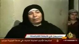 مصريون فى قبضة القراصنة