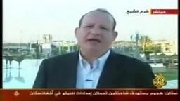 حديث ابوالغيط بعد مؤتمر قمة دول عدم الانحياز فى شرم الشيخ