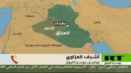 مقتل 6 وجرح 16 فى تفجير انتحارى غربى العراق