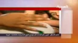 الاتحاد السعودي لذوي الاحتياجات الخاصة ينفي إستبعاده من بطولة تشيكيا