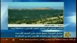 الصهاينة يتسببون بحريق على الحدود الأردنية الإسرائيلية.