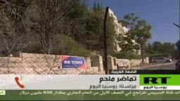 نتانياهو : من حق الصهيونية البناء فى اى مكان من مدينة القدس
