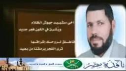 الدكتور عبد الرحمن بر وضيوفه من الإعلامييين