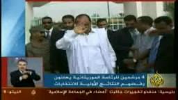 اربع مرشحين للرئاسة الموريتانية يرفضون النتائج الأولية