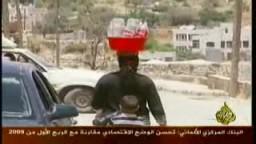 استيلاء الصهاينة على المياة يسبب أزمة ومعاناة للفلسطينيين