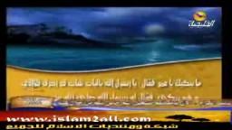 شاب مزق فؤاد سيدنا عمر  وهو يبكى