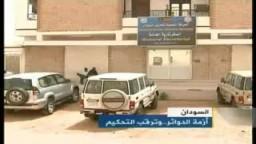 جدل مستمر حول الانتخابات فى السودان