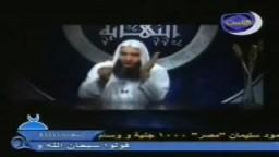 لا اكراه فى الدين وهل يجوز لمن اسلم ان يرتد عن الاسلام؟؟؟؟؟؟؟
