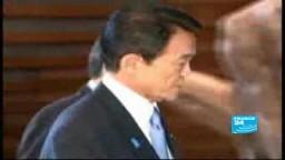 رئيس الوزراء الياباني تارو آسو يحلّ البرلمان