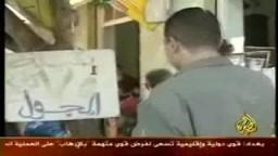 تنافس شركات المحمول في مصر