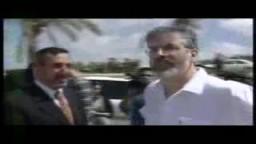 وفد الامم المتحدة وزيارتة  لغزة