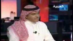 الدوري السعودي يتقدم العرب ويحتل المركز السادس عشر عالمياً