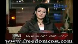 راى فاروق جويدة فى اضراب المحلة