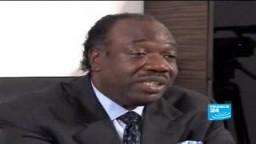 تشكيل حكومة جديدة تضم نجل الرئيس الراحل عمر بونغو
