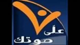 الحرية  الحرية  للمدونين ولمصر والمصريين