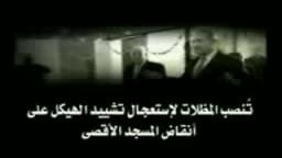 عباس و اولمرت  فى احتفال واحد