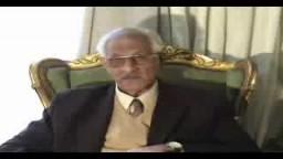الدكتور جابر قميحه يتحدث عن حال مصر