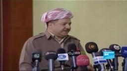 إعادة انتخاب مسعود بارزاني رئيسا لإقليم كردستان