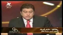 من المصريين غير راضين عن أوضاعهم المالية 54%